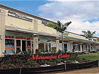 THE NEW MOANALUA SHOPPING CENTER